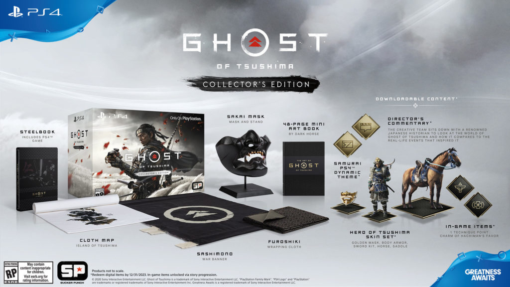 Ghost of Tsushima collectors edition