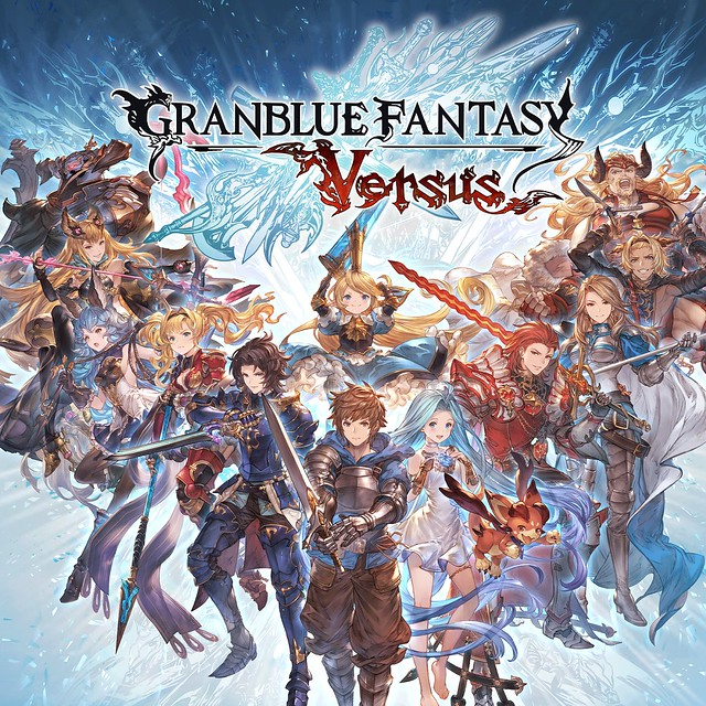 March 2020 playstation games granblue fantasy